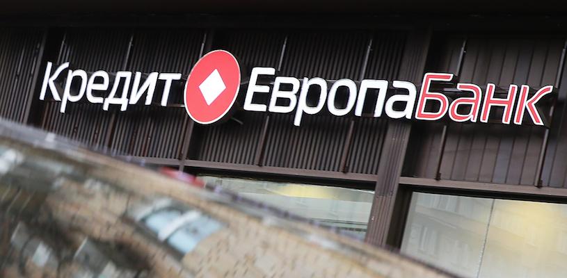 рассчитать потребительский кредит москва российский кредит краснодар